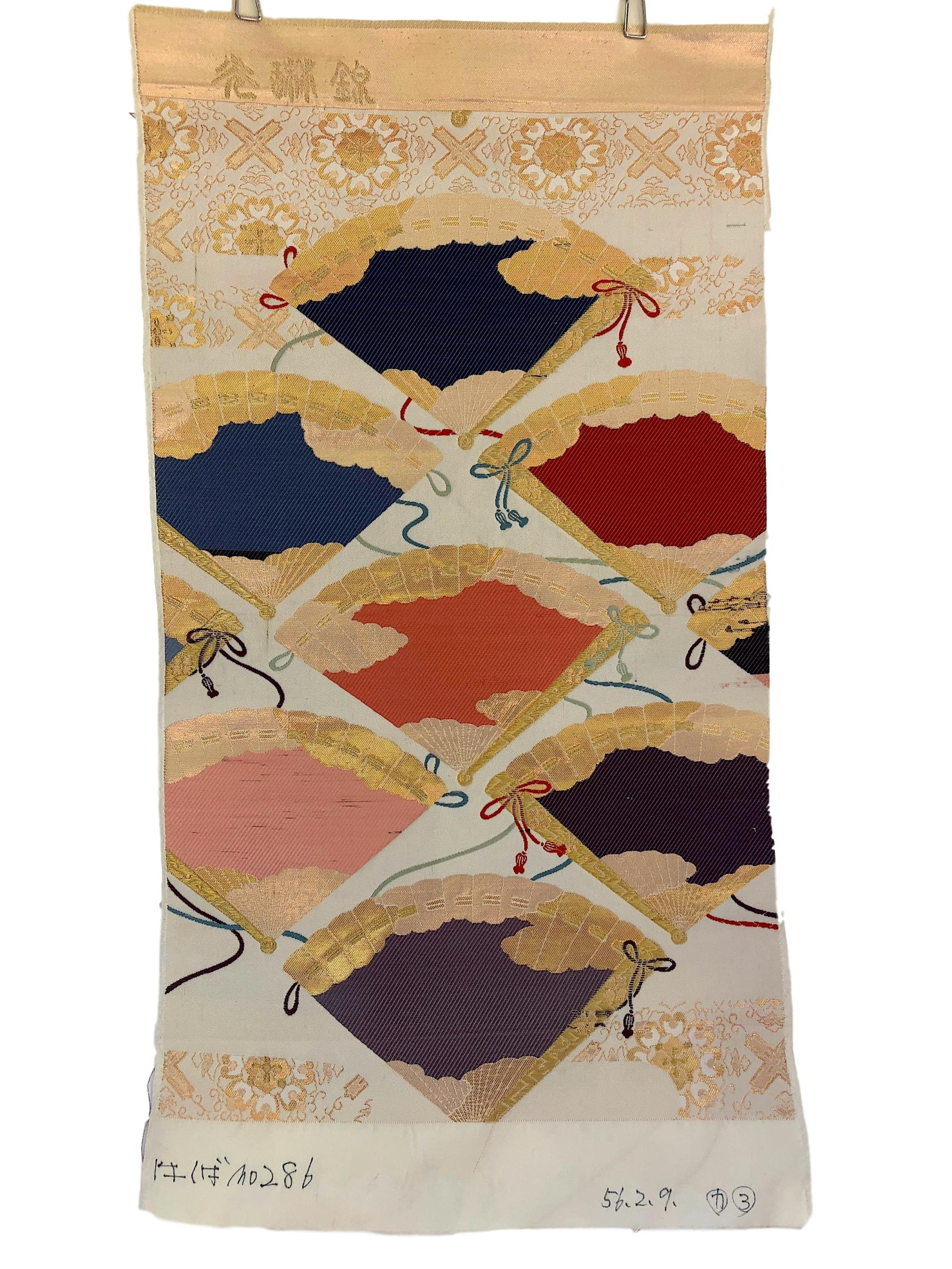 Japanese fans design on obi silk - Pallu Design