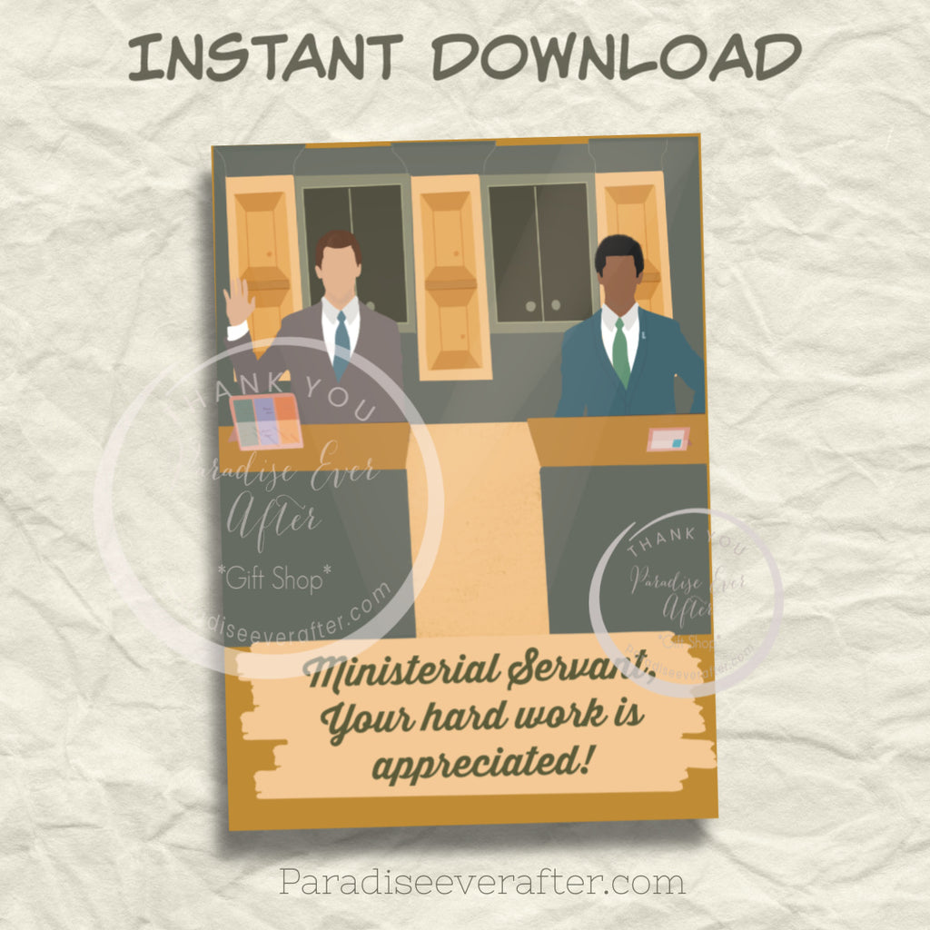 "MINISTERIAL SERVANT APPRECIATION Instant Download Greeting Card (5""x7"" folded)"