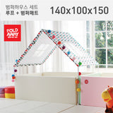 Foldaway Bumper Mat + Roof House Set