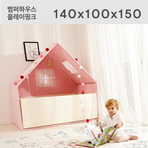 Foldaway Bumper Mat + Playhouse (Princess Pink) Set
