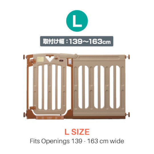 Nihon Ikuji Wide Extension Panel L Size (72 cm) – Extension Panel for Smart Gate II & Smart Gate II Plus