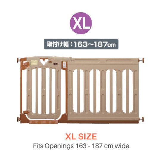 Nihon Ikuji Wide Extension Panel XL Size (96 cm) – Extension Panel for Smart Gate II & Smart Gate II Plus