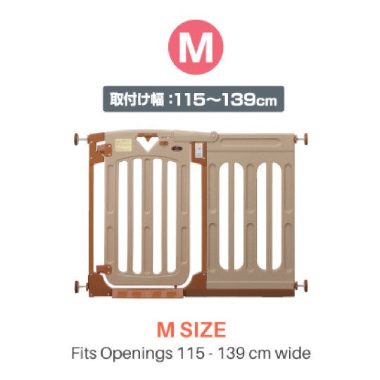 Nihon Ikuji Wide Extension Panel M Size (48 cm) – Extension Panel for Smart Gate II & Smart Gate II Plus