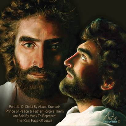 Jesus Pictures -  Prince of Peace - Father Forgive - Akiane Kramarik