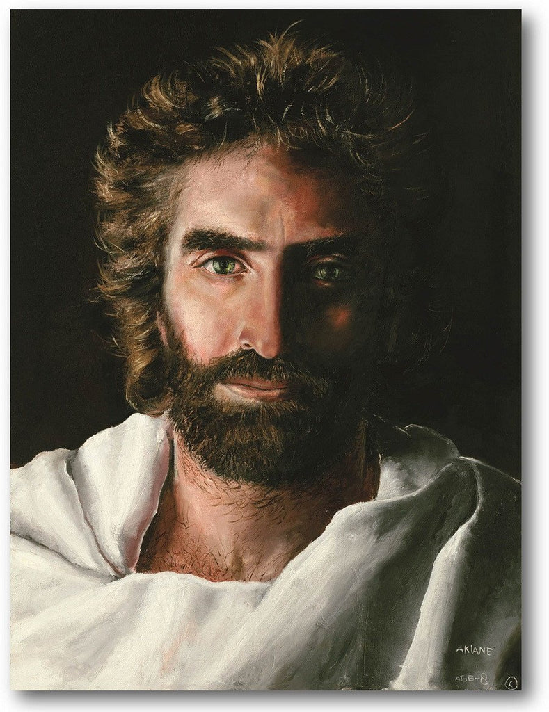 Jesus, Prince of Peace Canvas  - 3 Sizes  - Limited Editions Akiane Signed & Numbered  Prices Vary Accordingly