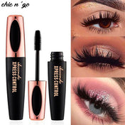 Drama Trend™ - The Ultimate Waterproof 4D Silk Fiber Lash Mascara