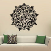 Mandala Flower Wall Sticker - Free Offer - $0.00