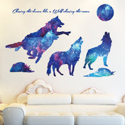 Starry Wolf Wall Sticker