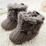Volcan Baby Boots