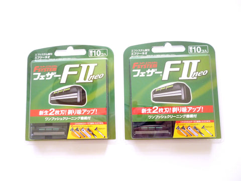 Feather Twin pack Neo F2 replacement razor blades