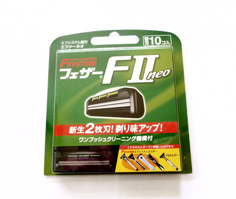 Feather F2 Neo replacement Razor blades