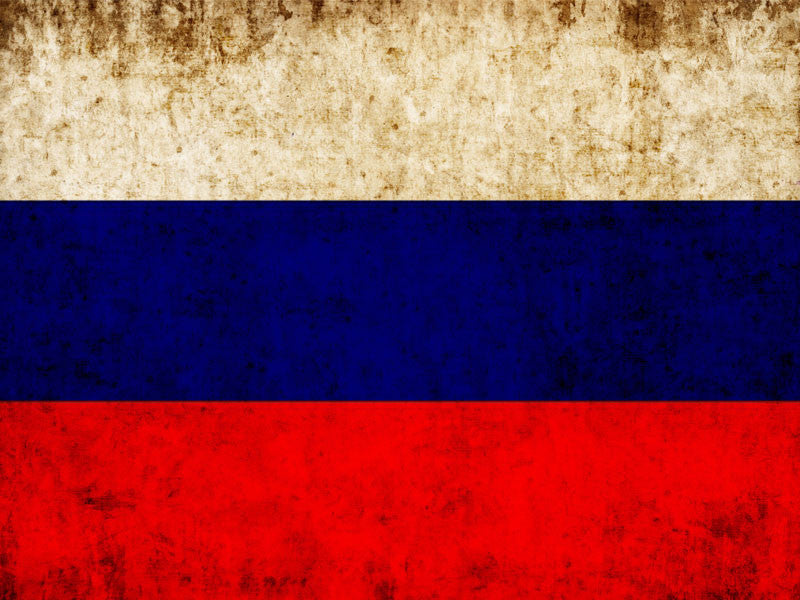 Grunge Russian Flag Wall Mural Majestic Wall Art