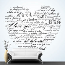 Load image into Gallery viewer, I love You in Many Languages Wall Mural