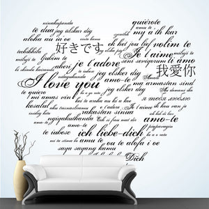 I love You in Many Languages Wall Mural