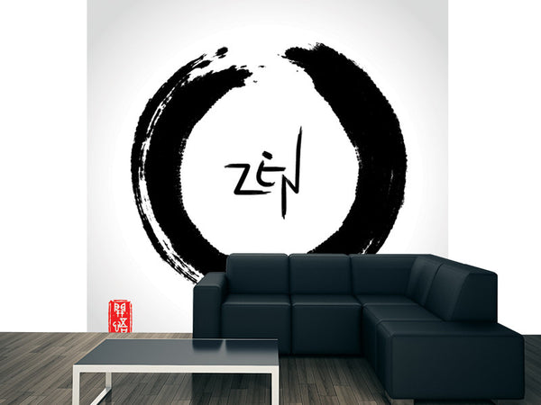 Zen Brushstroke Circle  Wall Mural