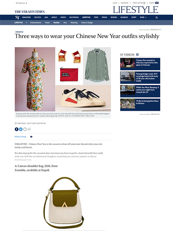 esemble press AW18 The Straits Times Three ways to wear your Chinese New Year outfits stylishly Bell Shoulder Bag in Canvas-Olive_17012019