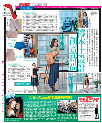 esemble press september 2016 blush dash backpack blush park shoulder bag kiosk tote amber dash backpack headline daily