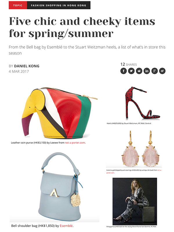 esemble press march 2017 fog bell shoulder bag scmp south china morning post