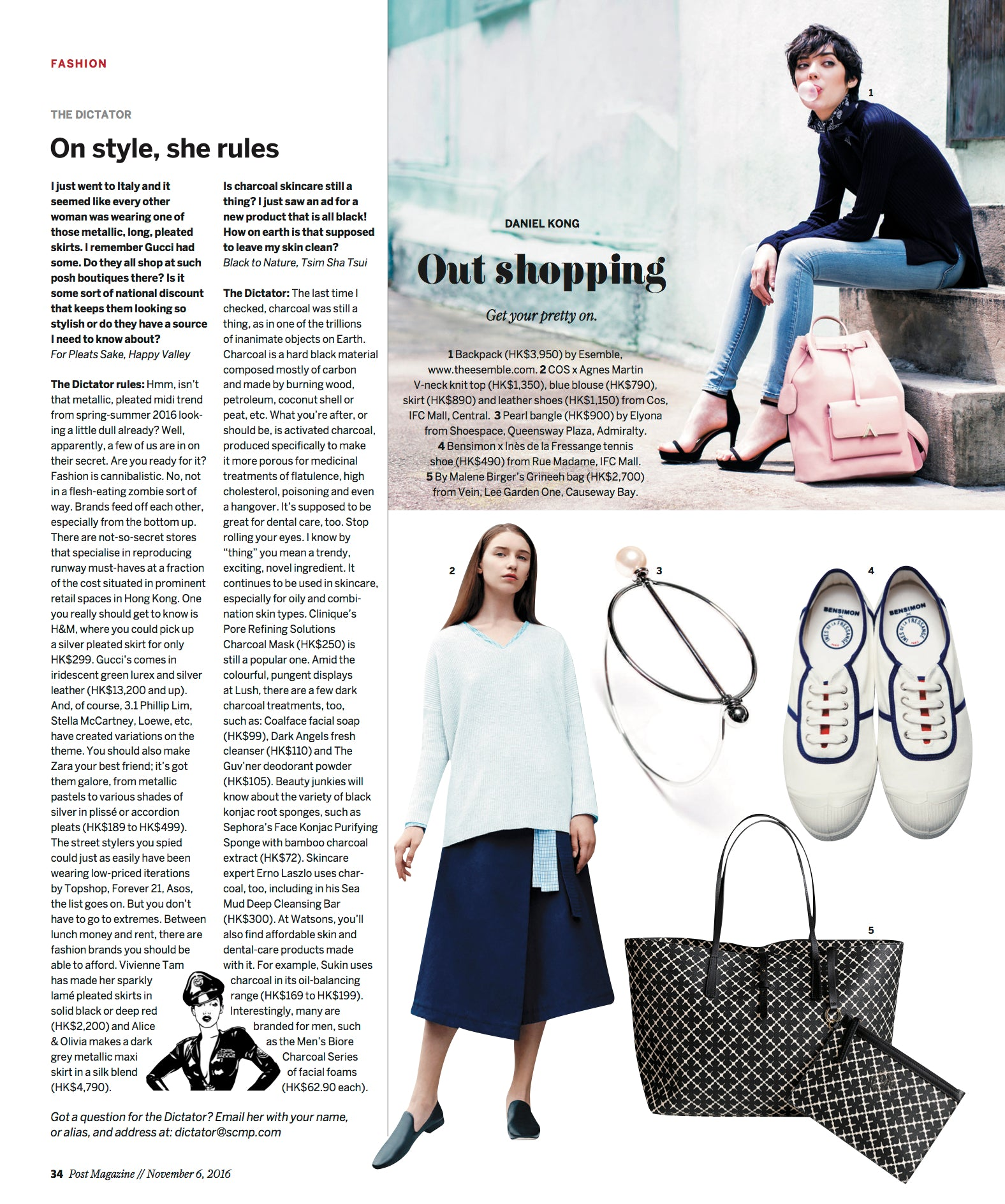 esemble press november 2016 blush dash backpack scmp 1