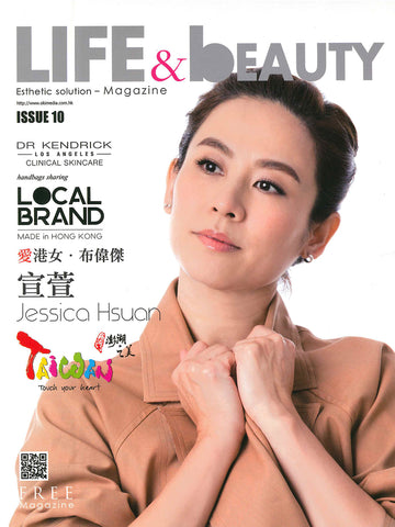 esemble press august 2017 life & beauty issue 10 cover