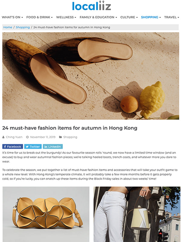 24 must-have fashion items for autumn in Hong Kong_11112019