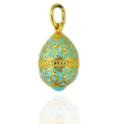 "Russian Turquoise Egg Pendant 22KT Gold 925 Sterling Silver 7/8"" from Russia"