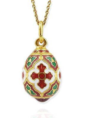 "Russian Egg Pendant 22KT Gold .925 Sterling Silver 7/8"" w Chain from Russia"