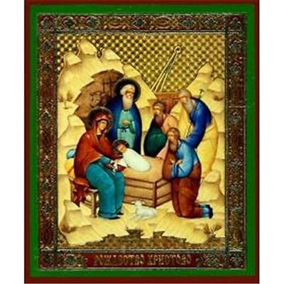 "MRT Handmade Nativity of Christ 4 1/8""x3 1/2"" Icon Christmas Russian Import Gift"