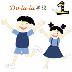 Chinese story ebook Primary 1