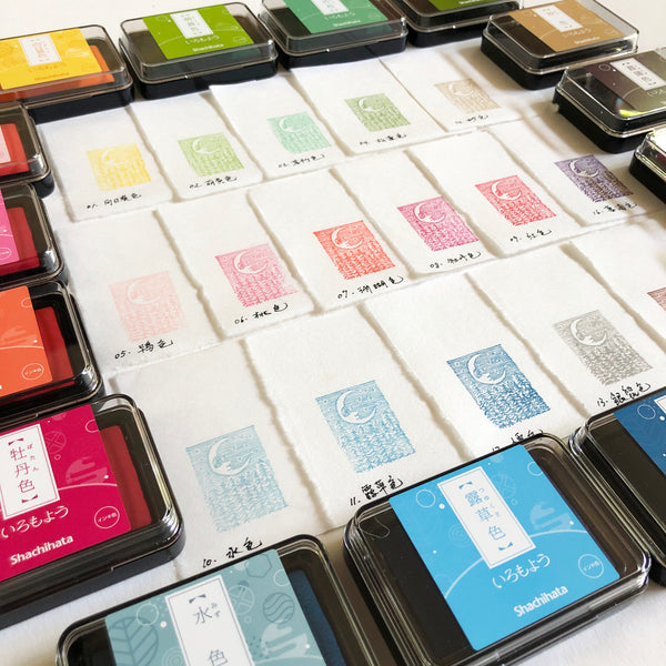 Japanese Ink Pads