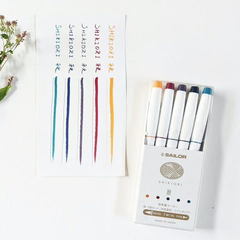 Sailor SHIKIORI Dual Tip Brush Pen Set - Autumn
