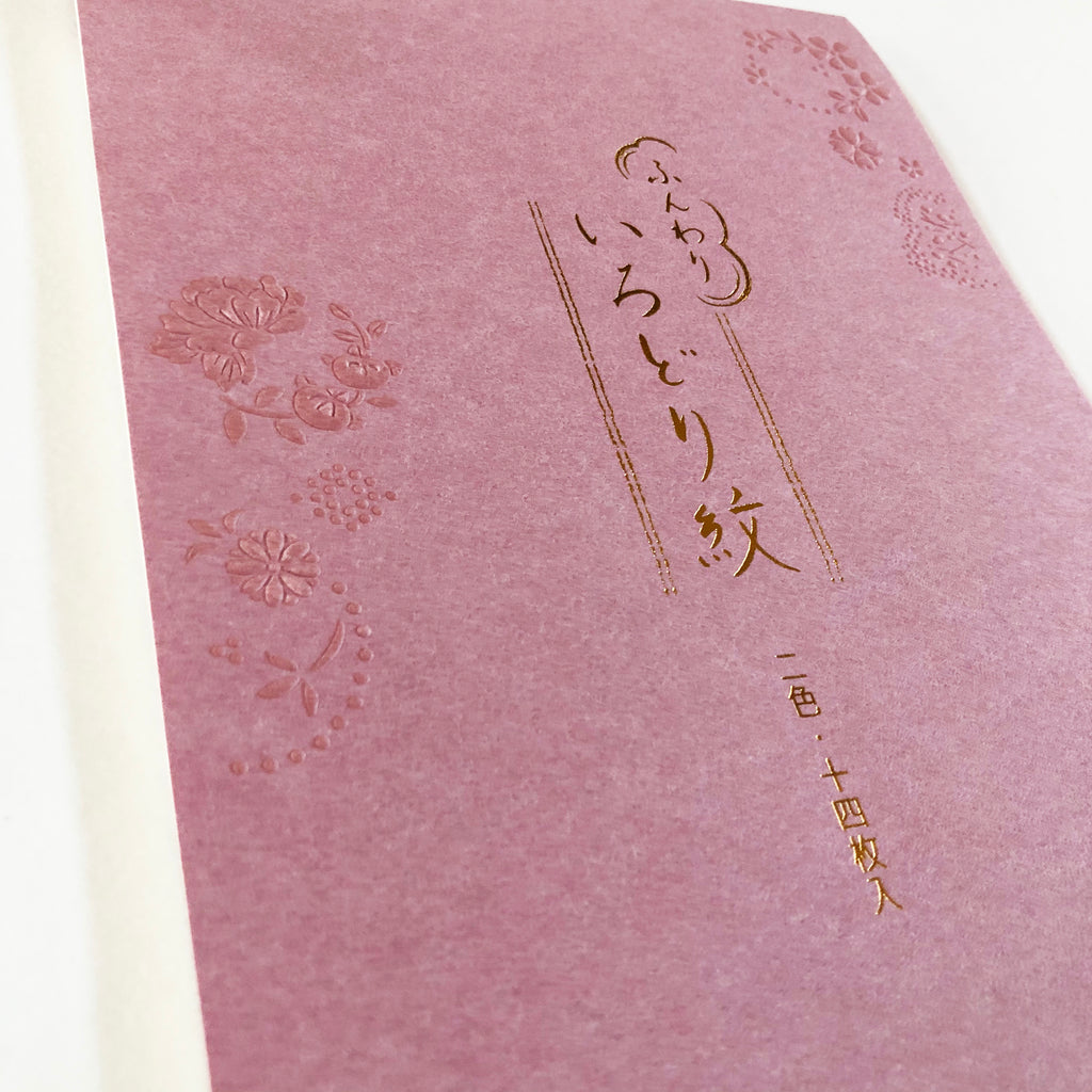 FUNWARI Embossed 2 Colors Cotton Letterpad - Irodori MON (A5)