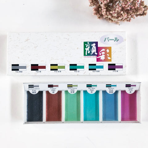 BOKUNDO Shimmering Watercolor Set (Pearl)