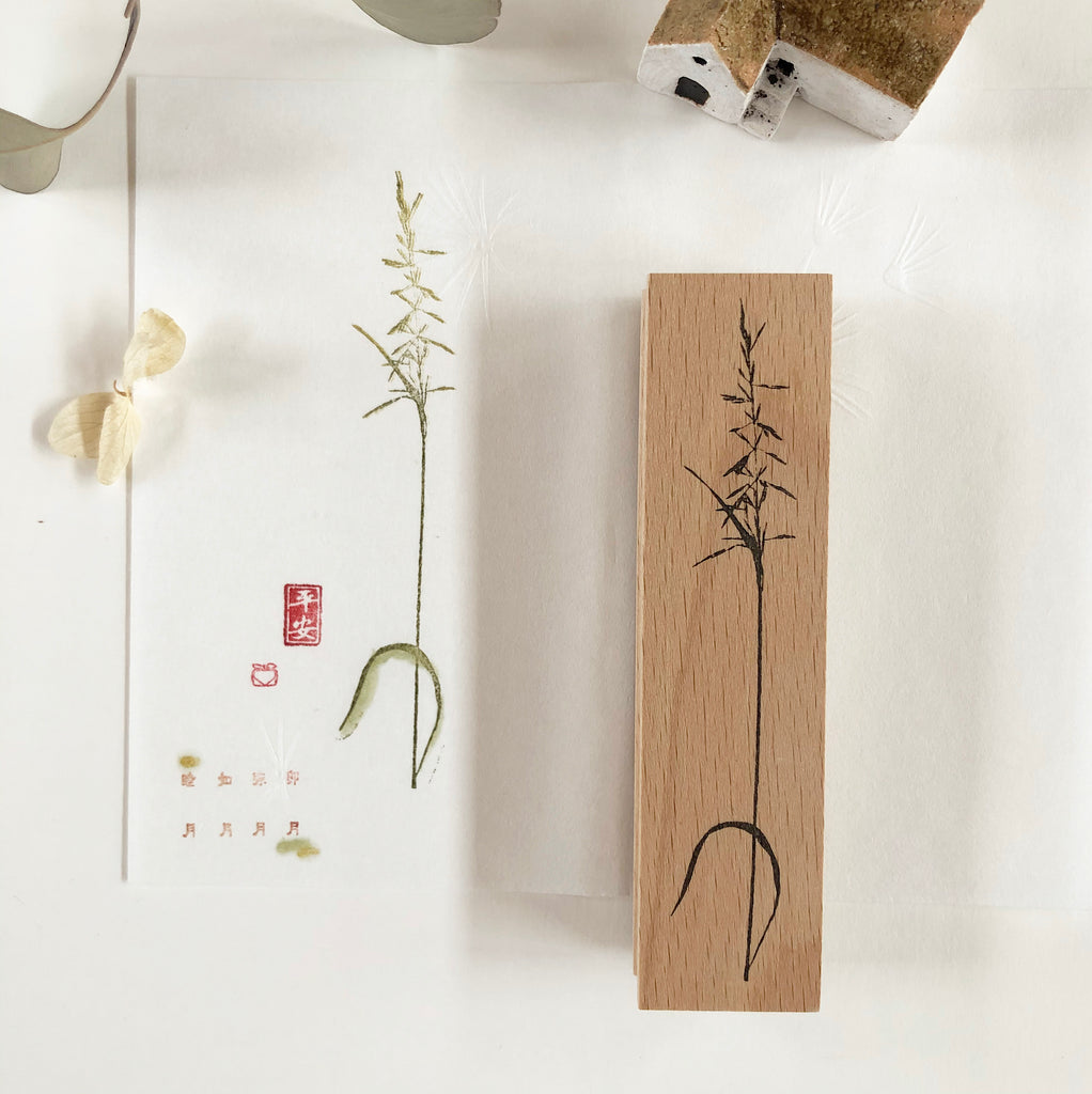 SJ Original Botanical Rubber Stamp - Tall Grass