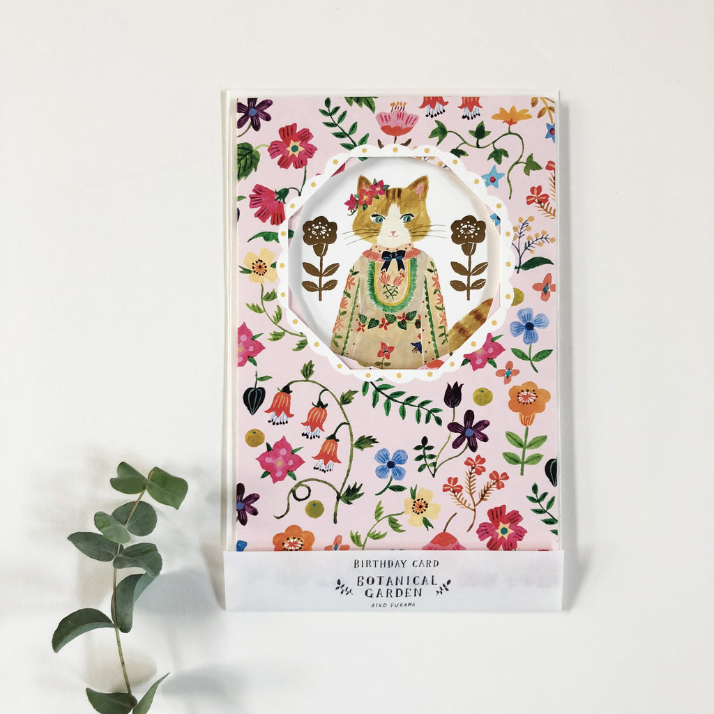 Aiko Fukawa Happy Birthday Greeting Card - Botanical Garden-niconeco zakkaya