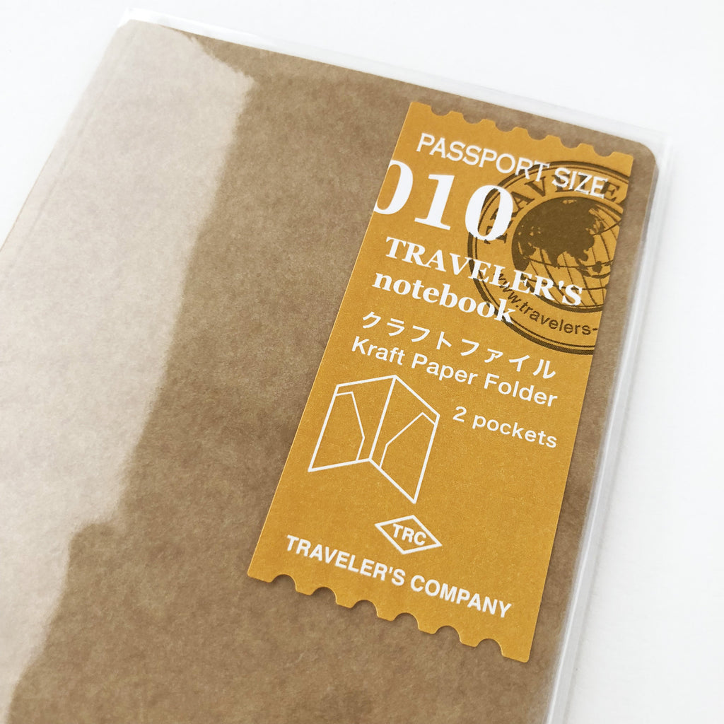 Kraft Paper Folder 010(passport size)-niconeco zakkaya