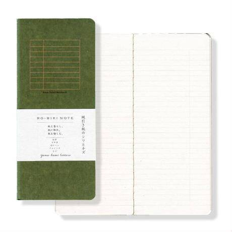 RO-BIKI Wax Cover Notebook - 6mm Ruled Line-niconeco zakkaya