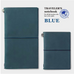 Traveler's Notebook Blue Edition-niconeco zakkaya