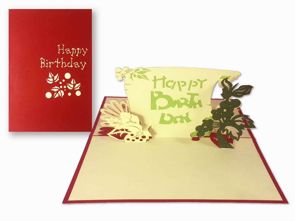 3D Pop Up Greeting Card - Birthday (P105)