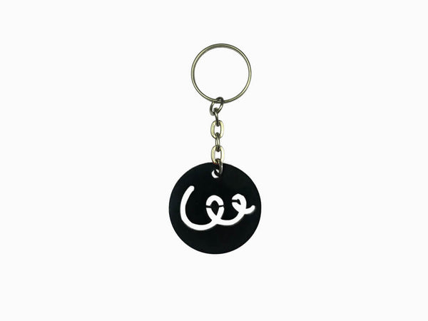 Name Key Chain - Round (Model 105)