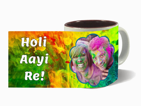 Inside Colour Holi Mug - Maroon (325ml)