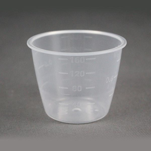 Measuring Cup (JAI1039)
