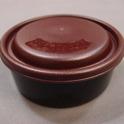 LWU-A171, LWU-A201 Side Dish Container