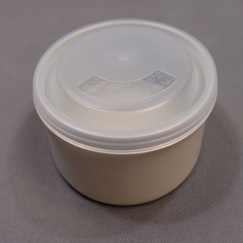 LWU-B170, LWU-B200 Side Dish Container