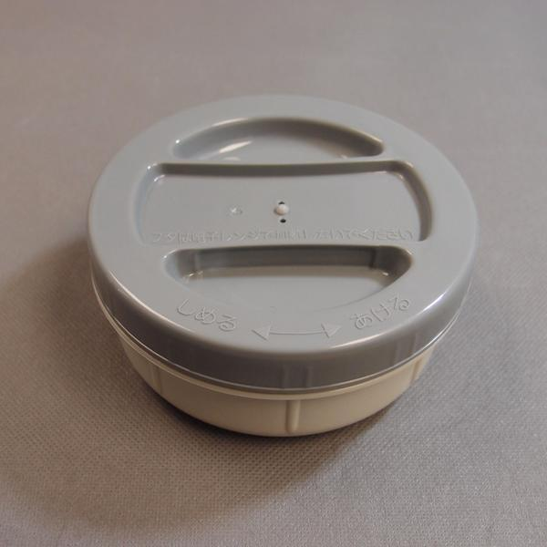 Soup Container (LWU1085)