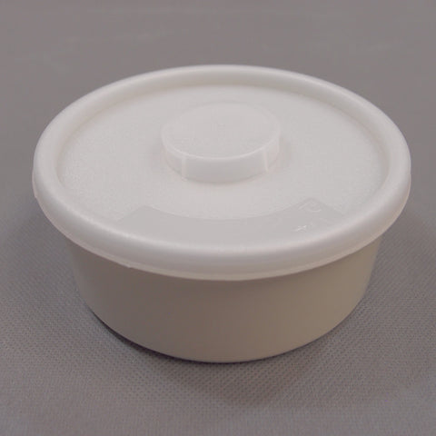 LWU-F200 Side Dish Container