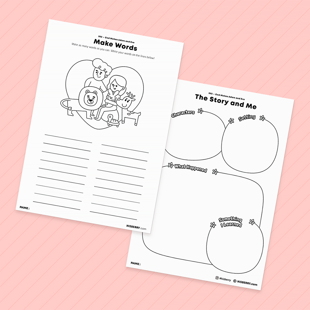 God Makes Adam and Eve Bible Verse Sheet Pack for kid