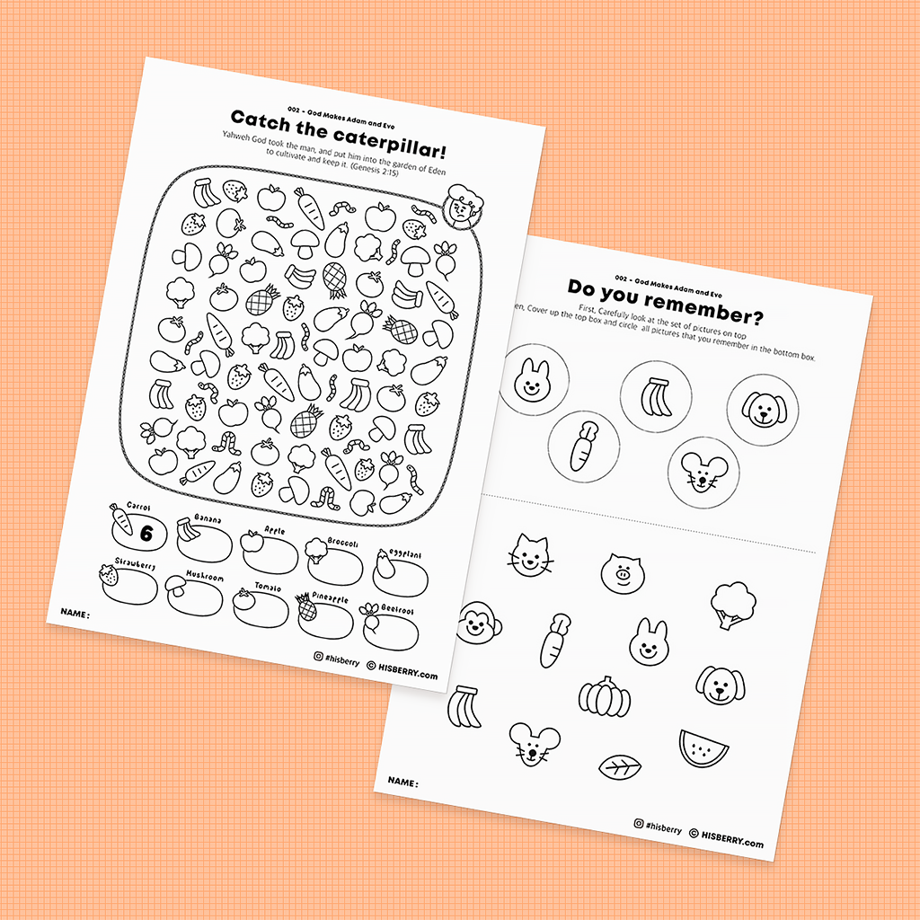 The Garden of Eden Adam and Eve Bible lesson Activity Printables for kids