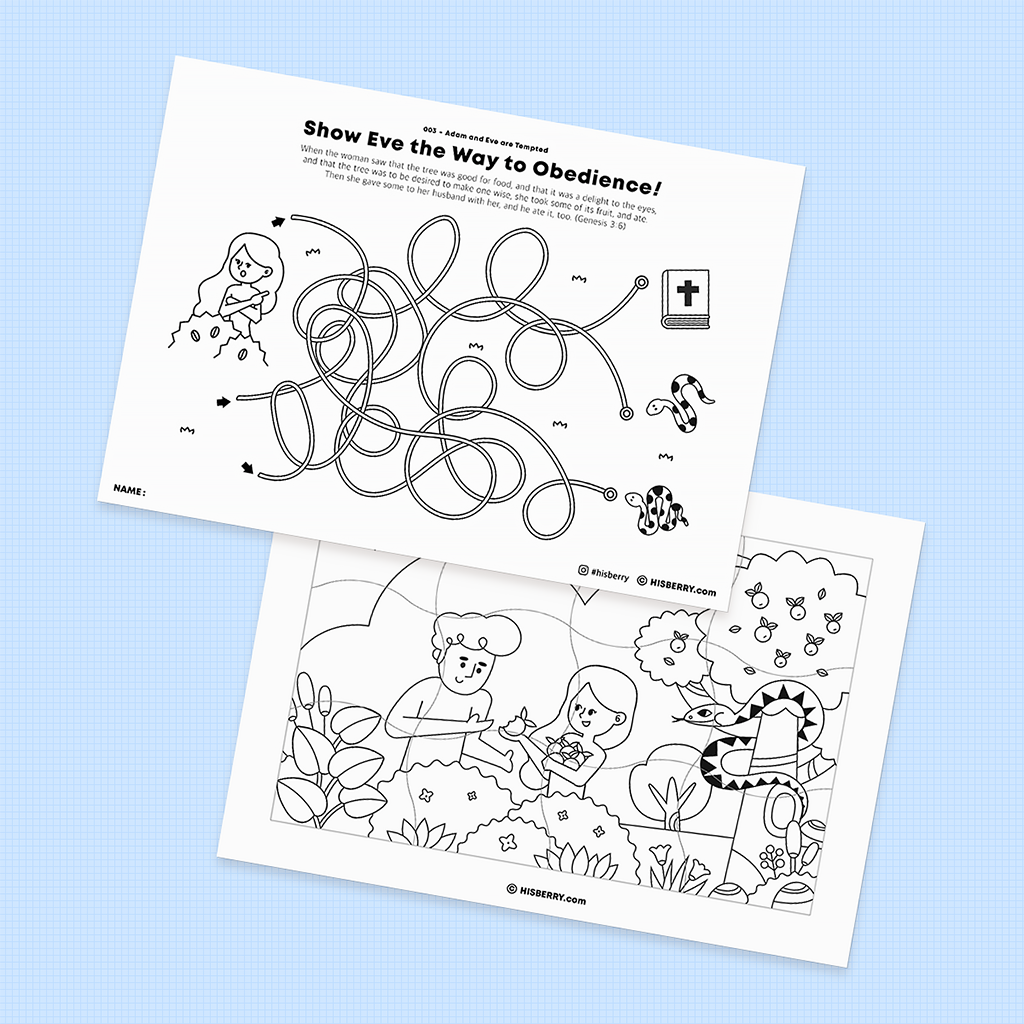 The Fall of Eden Adam and Eve 's sin  Bible lesson Activity Printables for kids