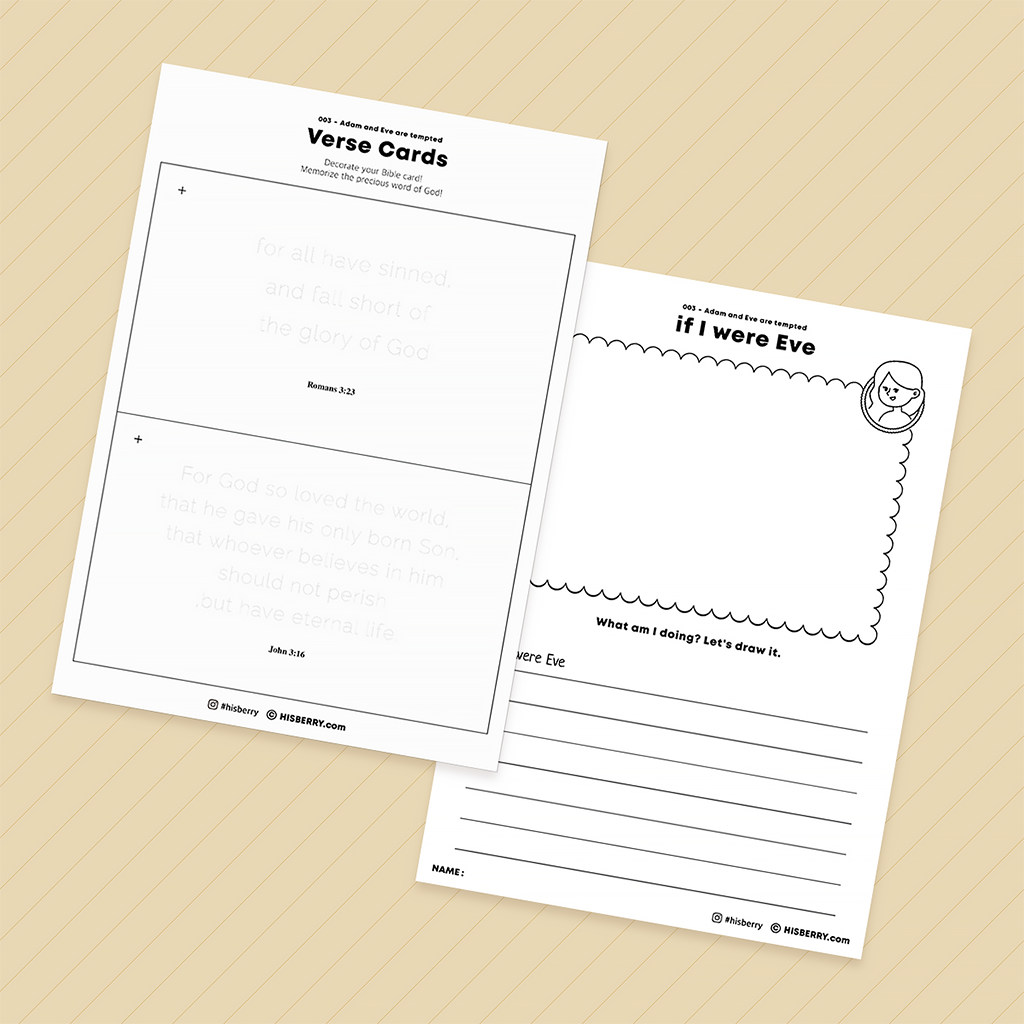 The Fall of Eden Adam and Eve 's sin  Bible lesson Bible Verse Worksheet Printables for kids